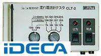 GP18860 高精度漏れ電流計試験器 50hz【送料無料】