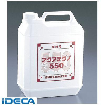 GP77788 多目的洗剤 アクアテクノ550 4L