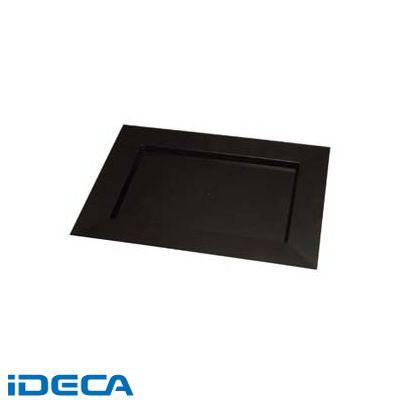 GR07169 ソリア ディアマンテプレート(25入)ブラック PS30503 400×300