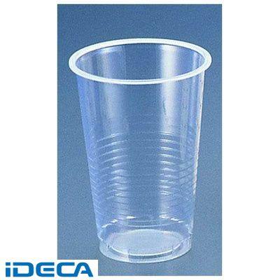 GR39182 プラスチックカップ(透明)  9オンス (2500個入)