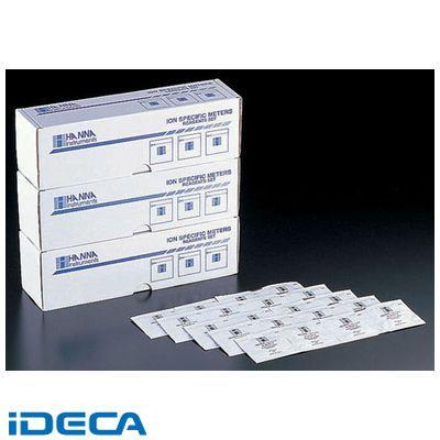 GR57203 DPD粉末遊離残留塩素試薬(300回分) HI93701/03 ハンナ