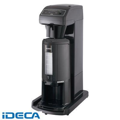 GR60088 カリタ 業務用コーヒーマシン ET-450N