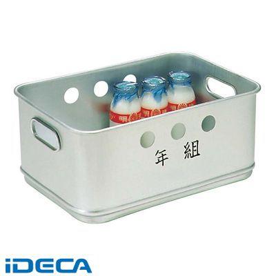 GR86110 アルマイト 牛乳箱 268 24本入