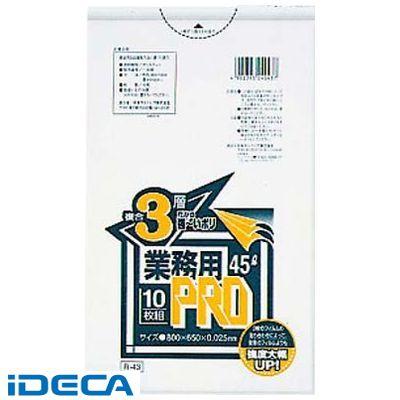GS87518 業務用PROゴミ袋 半透明 複合3層 90L R-93 200枚