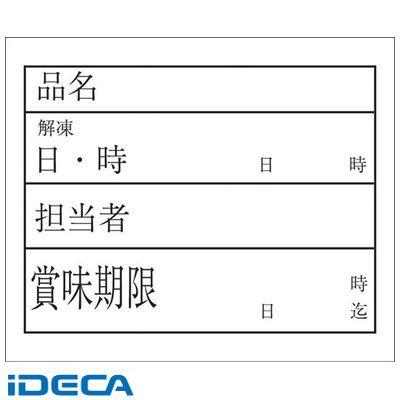 GU16967 キッチンペッタ 100枚綴・100冊入 スタンダード 001