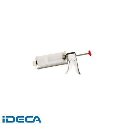 GV43490 タルタルソースディスペンサー 15gタイプ 1/2oz