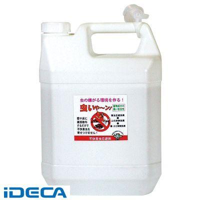 GV79434 害虫忌避剤 虫いや~ン! 散布用液剤