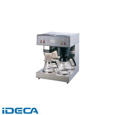 GV95518 コーヒーマシーン KW-17