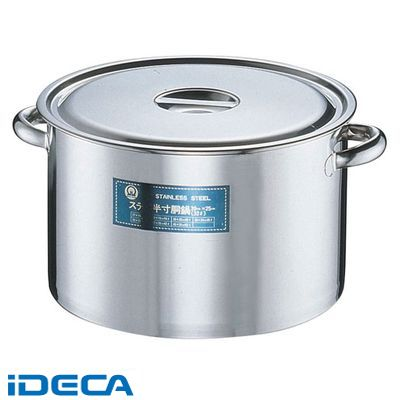 GW94515 SA18-8 半寸胴鍋 目盛付 45cm