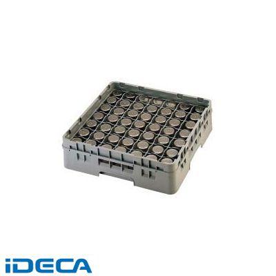 HL62292 キャンブロ 49仕切 グラスラック 49G918