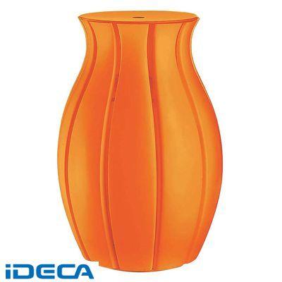 HL71184 グッチーニ ランドリーホルダー 2891.0083 オレンジ