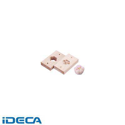 HL78752 手彫物相型 上生菓子用 横福梅
