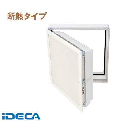 HL88633 直送 代引不可・他メーカー同梱不可 高気密型壁点検口 断熱タイプ 400×600 色:ホワイト