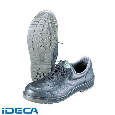 HM30780 ミドリ 軽量安全靴 IP5110J 25.5