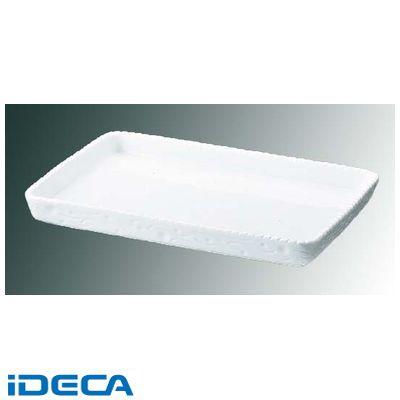 HM36370 ロイヤル 長角型 グラタン皿 510 40 ホワイト