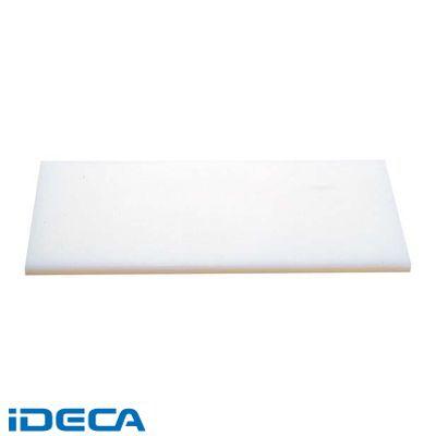 HN30447 ヤマケン K型プラスチックまな板 K6 750×450×30 両面シボ付