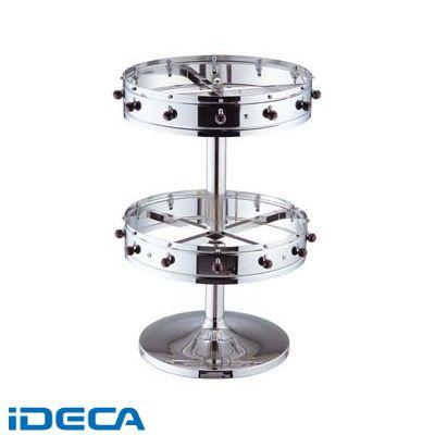 HN55505 18-8回転式2段オーダークリッパー 据置型 18インチ