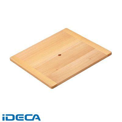 HN76035 木製 角セイロ用 台す サワラ材 36用