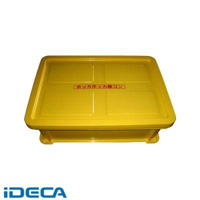 HN84273 保温 コンテナー 茶碗蒸しコン SG-8-1 大