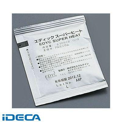 HP15101 エディック スーパーヒート(個包装) エディック HP15101 50g(200個入), DREAMY:0185825a --- padariabienal.com.br