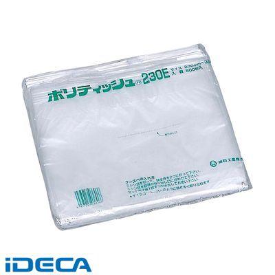 HP72523 ポリティッシュ230E(10000枚入) (500枚×20袋)