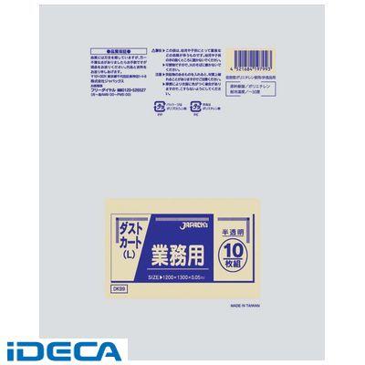 HP90307 業務用ダストカート用ポリ袋L(150L) (100枚入) DK99半透明