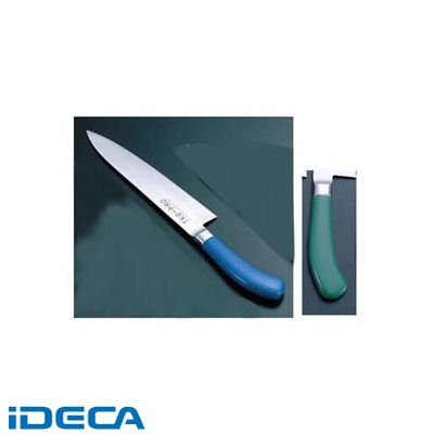 HP98349 エコクリーン TKG PRO カラー牛刀 30cm グリーン