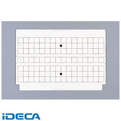 HR41624 方眼補虫紙 30枚入 白