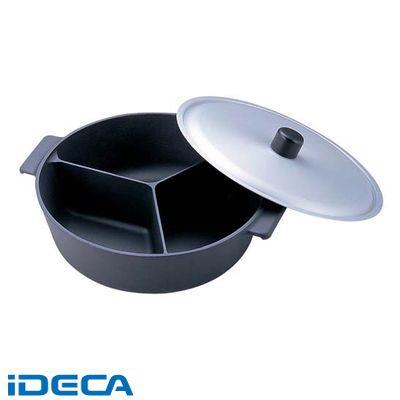 HR52314 アルミ鍋のなべ 三槽式フッ素加工 蓋付 30