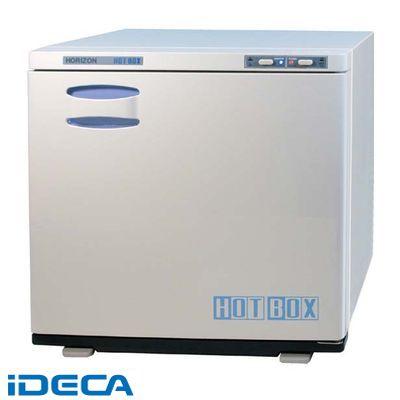HS01988 直送 代引不可・他メーカー同梱不可 ホリズォン 大容量おしぼり蒸器 HB-40N