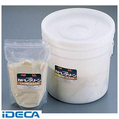 HS17067 バイオ製剤 カドレクリーン 粉末 1