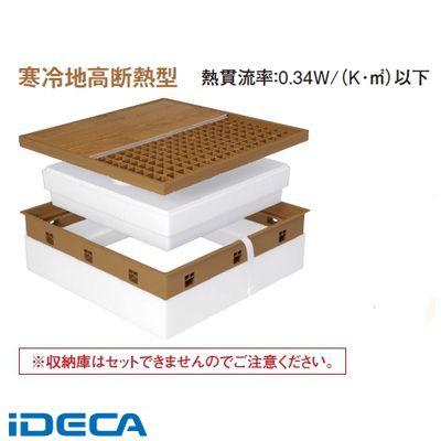 HS49415 直送 代引不可・他メーカー同梱不可 高気密型床下点検口 寒冷地高断熱型 600×600 フローリング合わせタイプ 色ダークブラウン