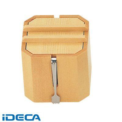 HT01541 木製 がり入れ 小 W-709