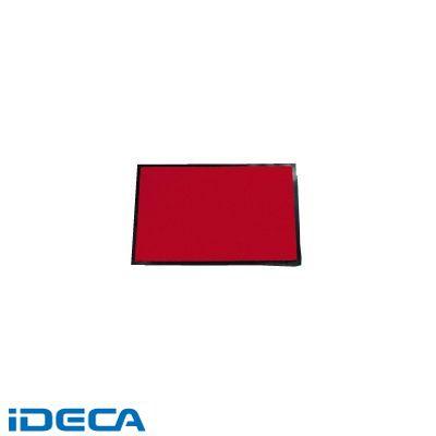 HT02015 シルビアマット 900×1800 赤