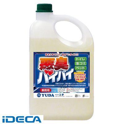 HT27367 消臭用バイオ製剤 悪臭バイバイ 3.75L(希釈用)
