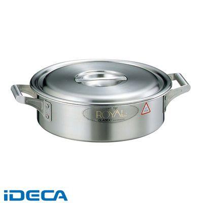HU00358 18-10 ロイヤル 外輪鍋 XSD-240 24