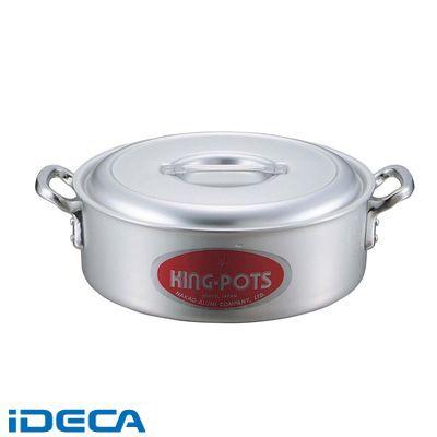 HU16107 キングアルマイト 外輪鍋 目盛付 27