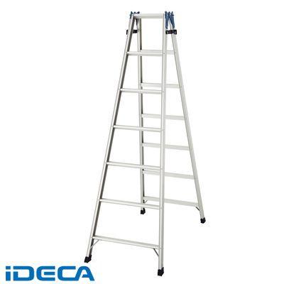 HU89932 梯子兼用脚立 RD型 RD2.0-09