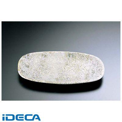 HV66838 石器 角小判皿 YSSJ-015 27