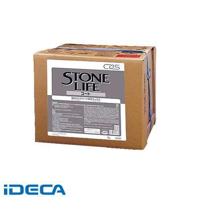 HW42044 ディバーシー 天然石用仕上剤 ストーンライフコート 18L