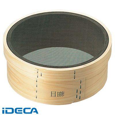 JL07941 木枠 裏漉 代用毛 細目 24メッシュ 尺2 36