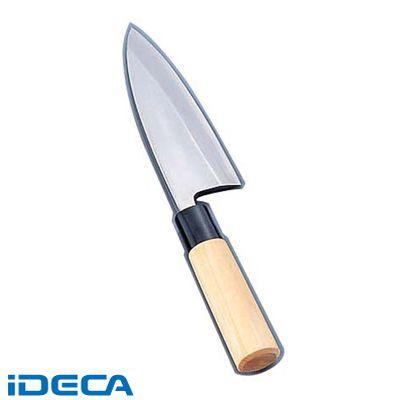 JN90115 ステンレス鋼 防菌柄 出刃 18cm
