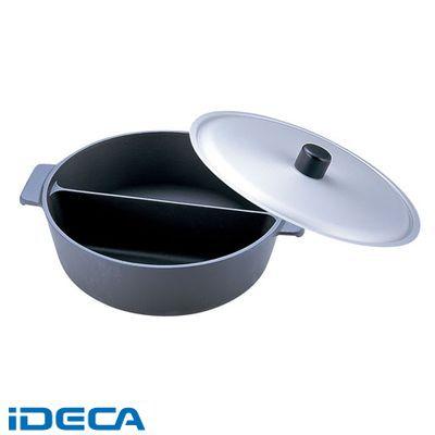 JS66241 アルミ鍋のなべ 二槽式フッ素加工 蓋付 15