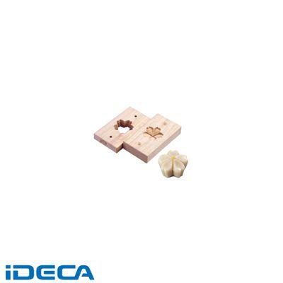 JS77405 手彫物相型(上生菓子用) 桜花