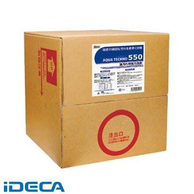 JT00542 多目的洗浄剤 アクアテクノ550 20L