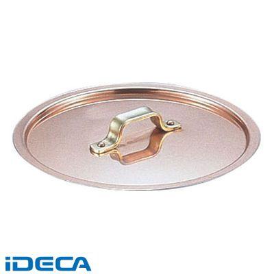 JT60179 SAエトール銅 鍋蓋 30用