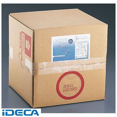 JU41294 除菌・消臭剤 ワンダーリフレッシュ 濃縮タイプ 20L