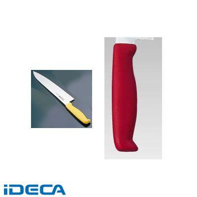 JU55343 エコクリーン トウジロウ カラー牛刀 30cmレッド E-169R