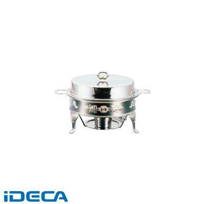 JU78423 UK18-8ユニット丸湯煎 菊 A・B・C・Eセット18インチ