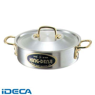 JW09449 キングデンジ 外輪鍋(目盛付)30
